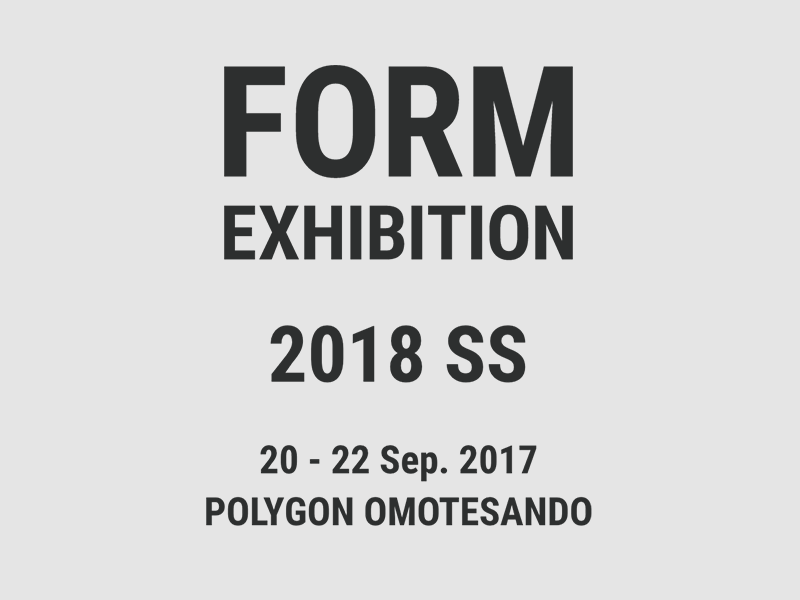 form_2018ss